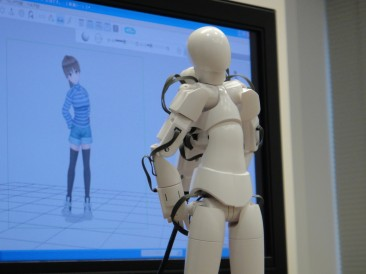 Mannequin based 3D movement manipulator