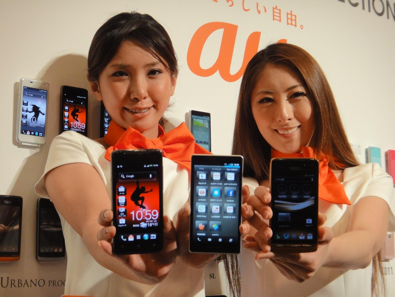 KDDI's Summer 2012 Smartphone range~