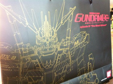 Gundam Unicorn Episode 6′s new trailer is up!