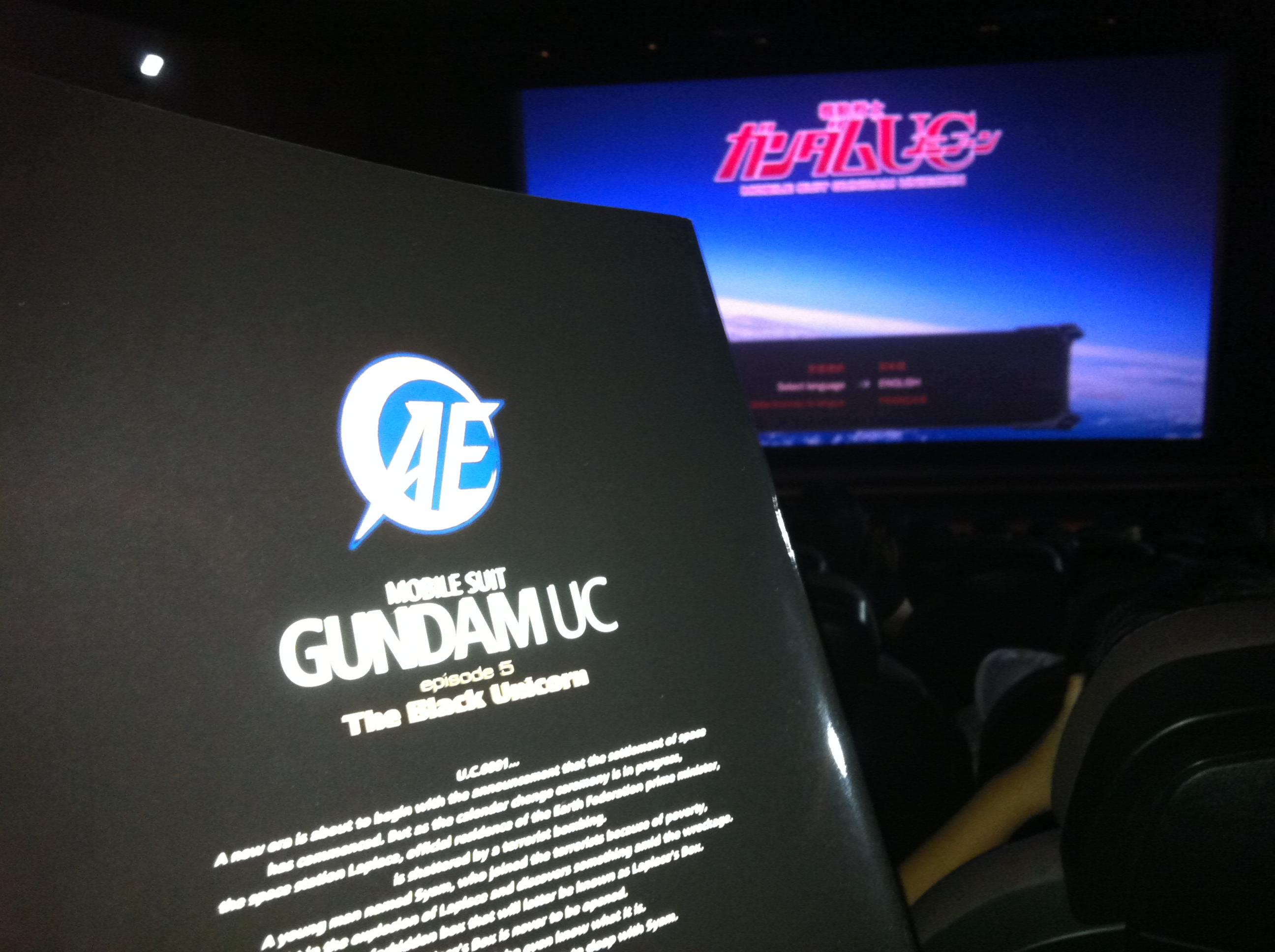 Gundam Unicorn Episode 5 Singapore Premiere
