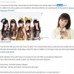 Misa: Momoiro Clover Z and Shoko-tan to Headline Japan Fest!