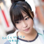 Sasshi accidentally releases an album!
