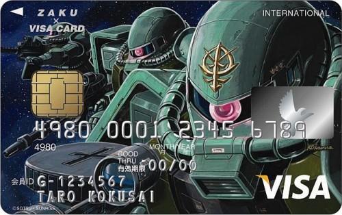 Zaku Gundam Visa Card