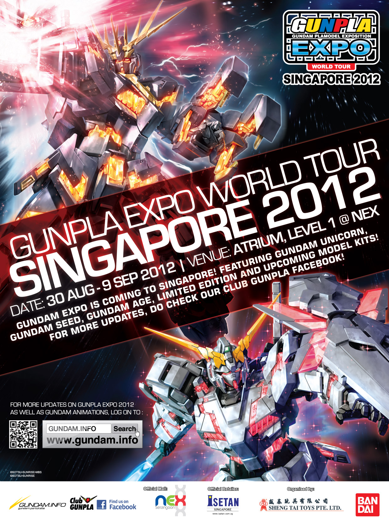 SG: Gundam Plamodel EXPO 2012