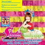 CN: Shoko Nakagawa ASIA Tour, Guang Zhou cancelled