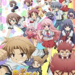 Animax: Baka and Test – Summon the Beasts 2
