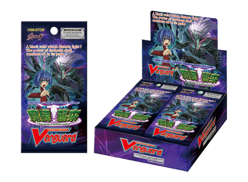 Cardfight!! Vanguard Booster Pack Vol.3: Demonic Lord Invasion English Version Review