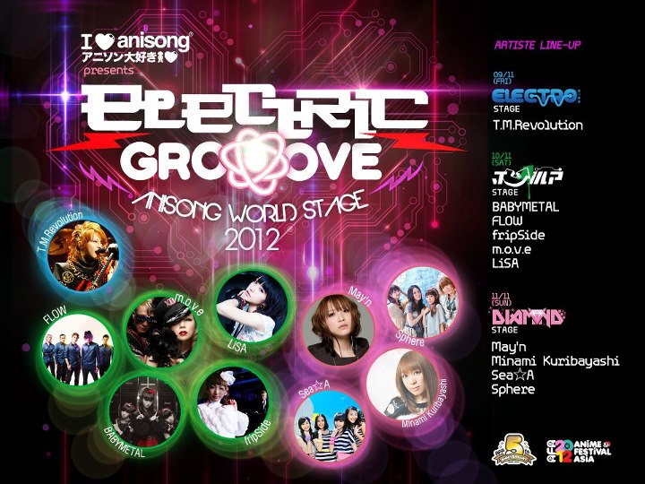 SG: AFA12 I LOVE ANISONG Lineup & Ticketing announced