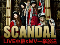 SCANDAL Special Online Live 27th Sept 17:10JST