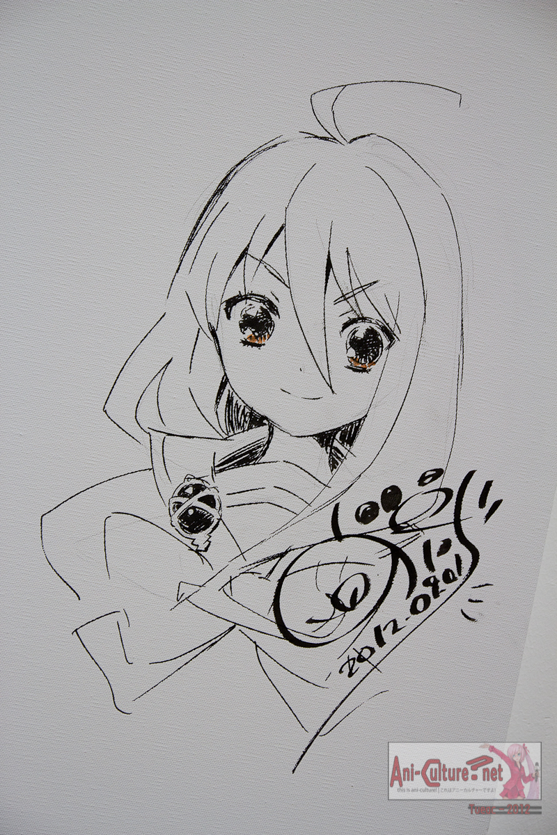 SG: STGCC 2012: Spotlight & Interview with Noizi Itou