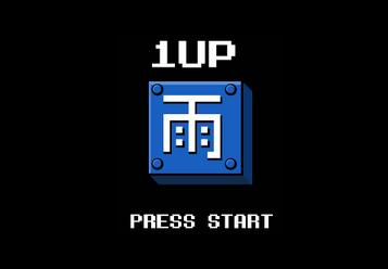UPAME's AME 1UP: Official Statement