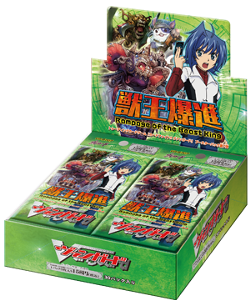 Cardfight! Vanguard Booster vol. 7 review