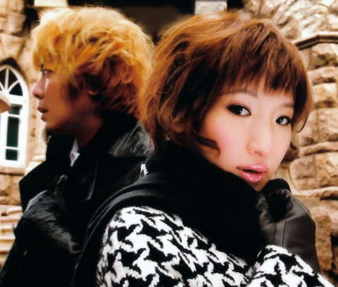 AFA12 I Love Anisong lineup:  FRIPSIDE