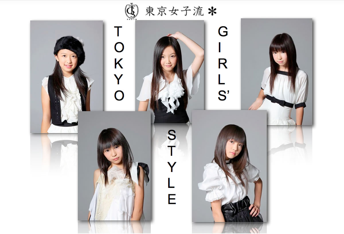 SG: Tokyo Girls' Style – Live at Japan Travel Fair 2012