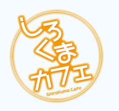 Shirokuma Cafe title
