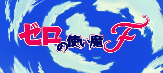 Zero no Tsukaima F title