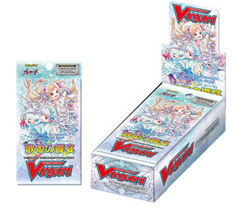 Cardfight! Vanguard English Extra Booster volume 2: Banquet of Divas Review