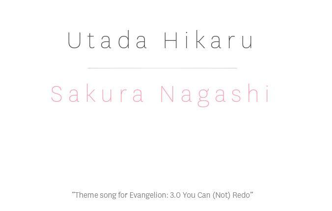 Utada Hikaru – Sakura Nagashi