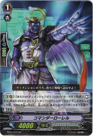 300px-BT04-015