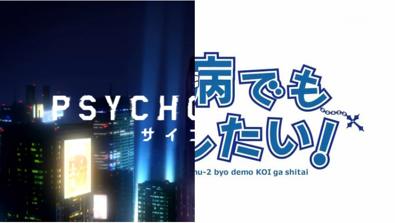 Winter 2012's anime is really … Psycho Pass & Chu2