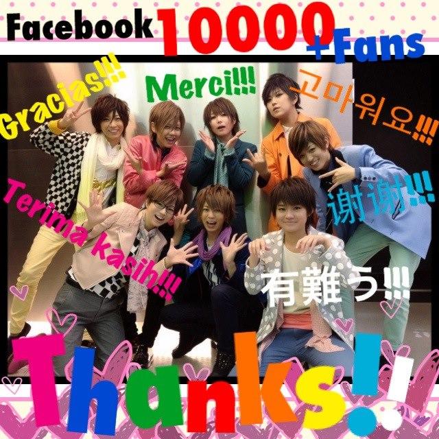 FUDANJUKU-Facebook-10K-A