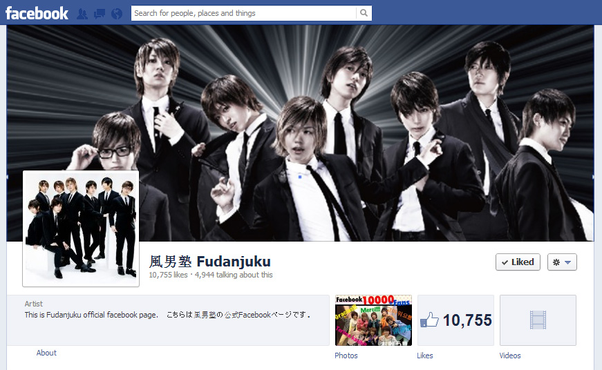 FUDANJUKU-Facebook-10K-B