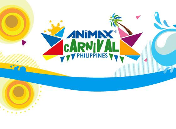 PH: Animax Carnival 2012