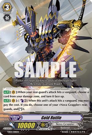 300px-TD03-001EN_(Sample)