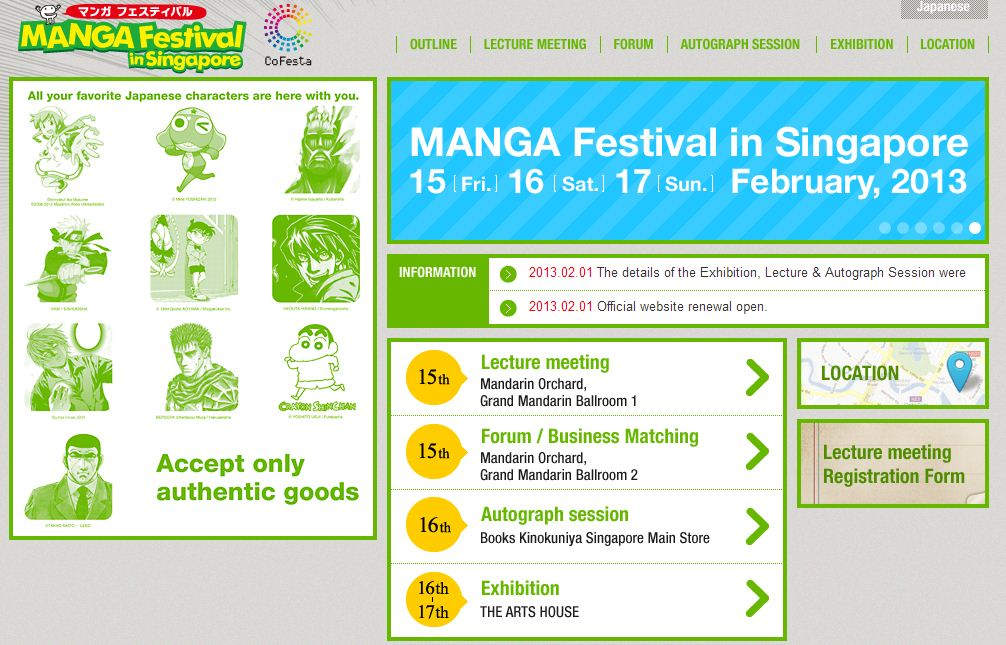 Manga Festival in Singapore: a chance for CoFesta Student Ambassador Program!