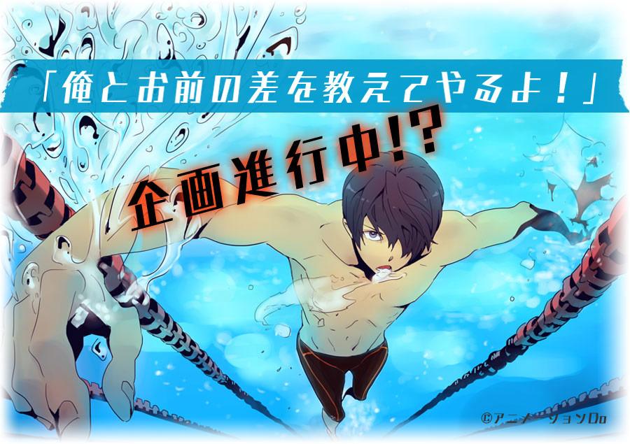 「俺とお前の差を教えてやるよ」New Anime CM is Seriously VIRAL