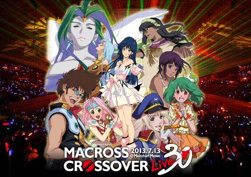 Macross Crossover Live 30