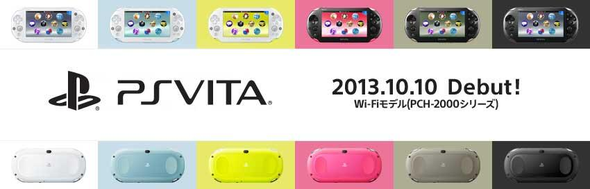 New PS Vita, PS Vita TV, PlayStation 4 Japan launch date.