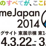 [JP] [Event] AnimeJapan 2014 announced!