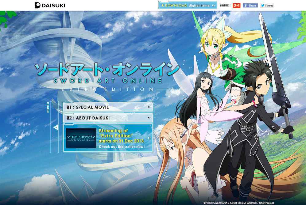 SWORD ART ONLINE EXTRA EDITION TO STREAM WORLWIDE ON DAISUKI.NET