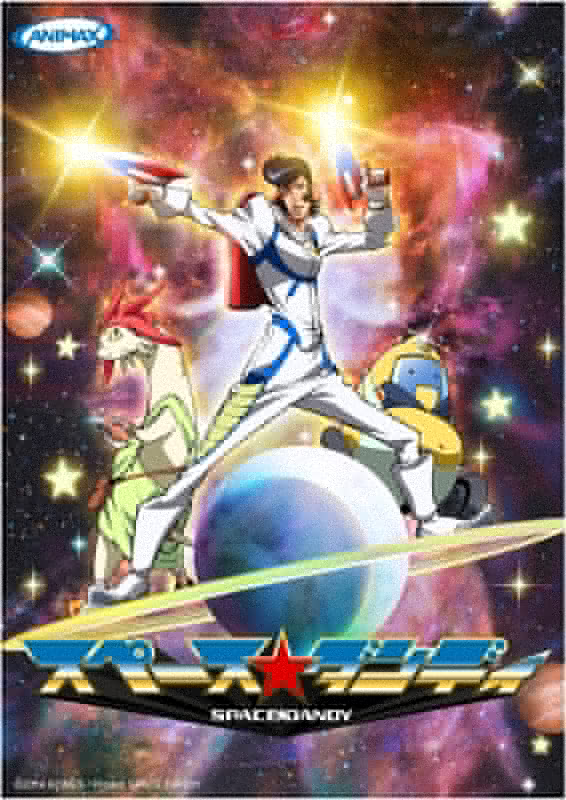 (Animax) Space Dandy