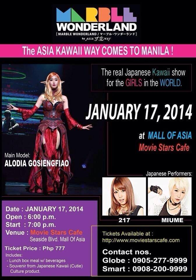 (PH) Marble Wonderland: The Asia Kawaii Way comes to Manila
