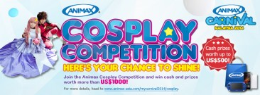 [MY] Animax Carnival MY 2014: COSPLAY Competition