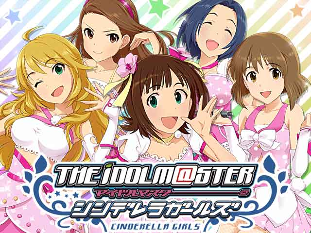 [JP] Idolm@ster Cinderella Girls to perform at Lisani! Live