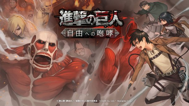 Attack on Titan coming to iOS & Android