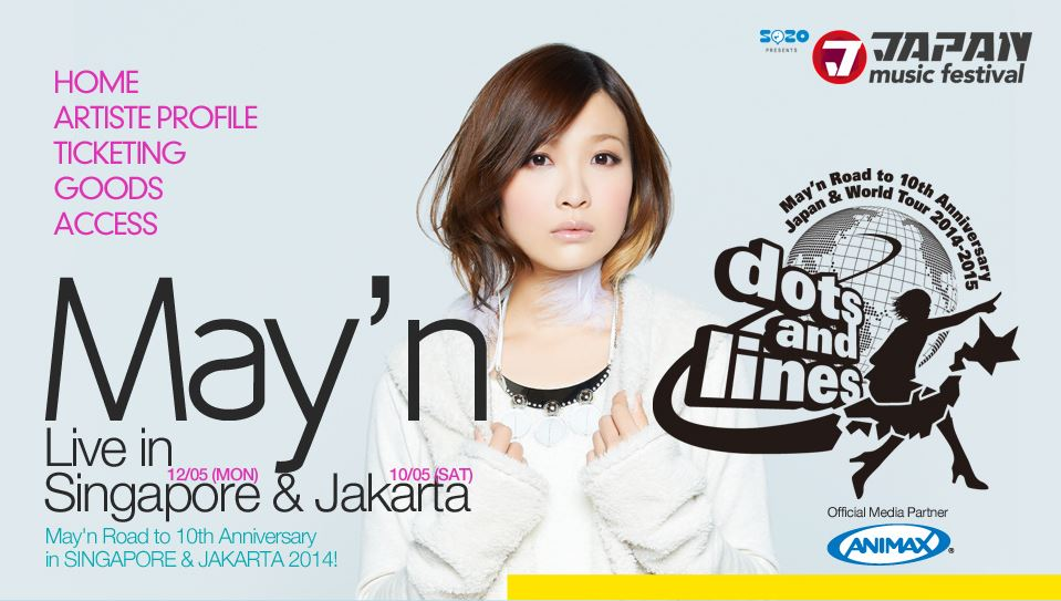 "May'n ""dots and lines"" Tour Concert for overseas announced!"
