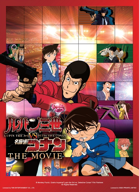 [SG] Movie: Lupin The Third vs. Detective Conan The Movie in SG 06th Mar
