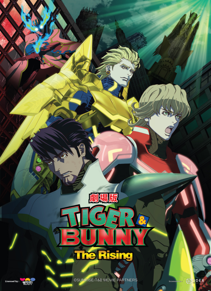 [SG][Review] Tiger & Bunny: The Rising