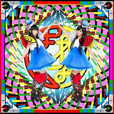 "J-Pop duo YANAKIKU's new single ""FIJUIYAMA DISCO"" gets worldwide release"