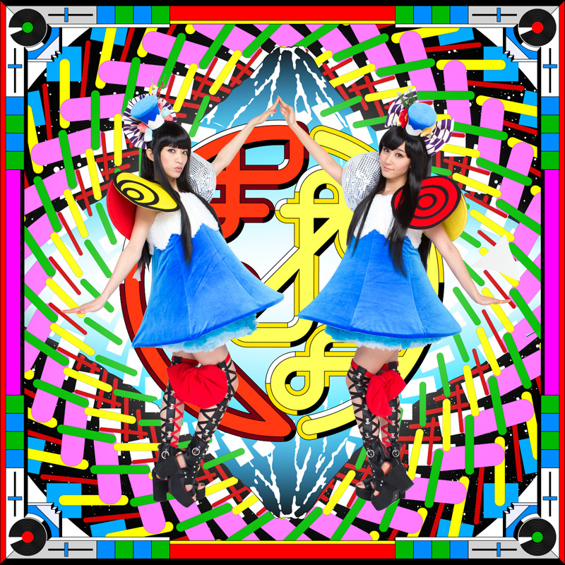 "J-Pop duo YANAKIKU's new single ""FIJUIYAMA DISCO"" gets worldwide release"