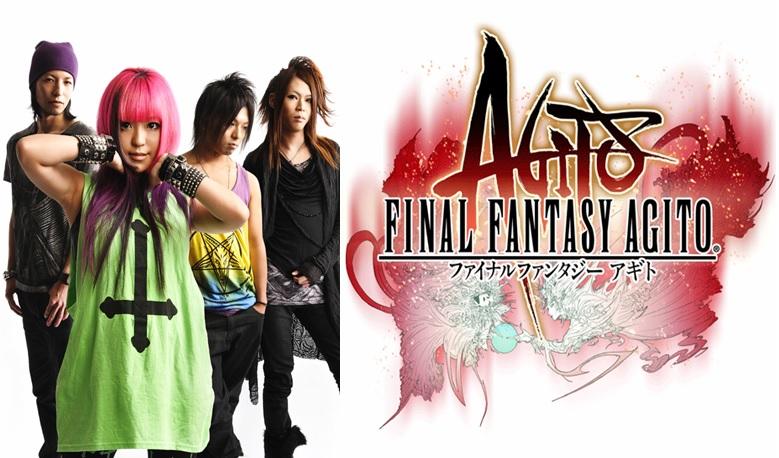 DAZZLE VISION featured in Final Fantasy Agito battle scenes