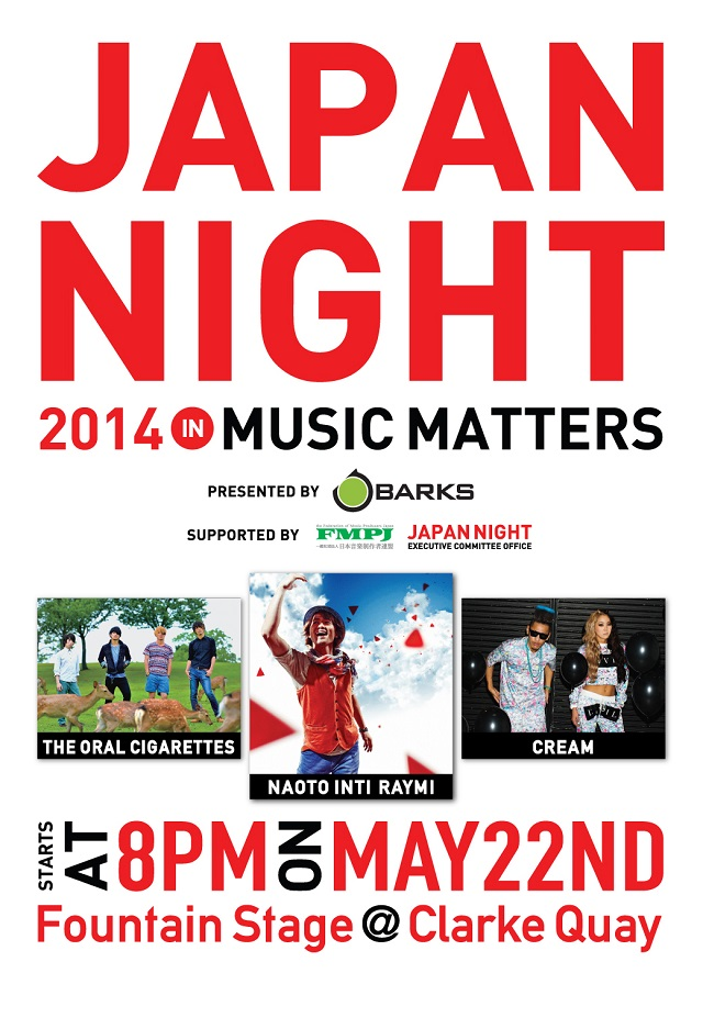 JAPAN NIGHT 2014 at Music Matters