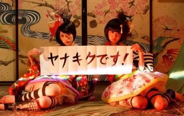 J-Pop duo YANAKIKU to make American debut at J-Pop Summit