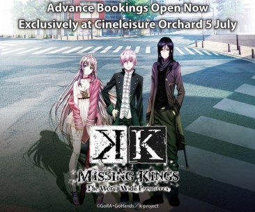 [SG][Upcoming] K Missing Kings Worldwide Premiere on the 5th of July 2014