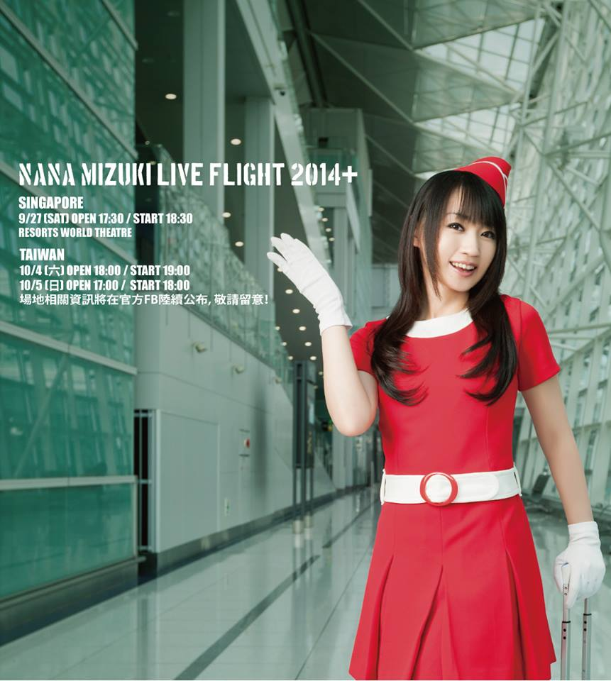 Anime Song Top Idol, Mizuki Nana to hold her First Solo Live in Singapore!