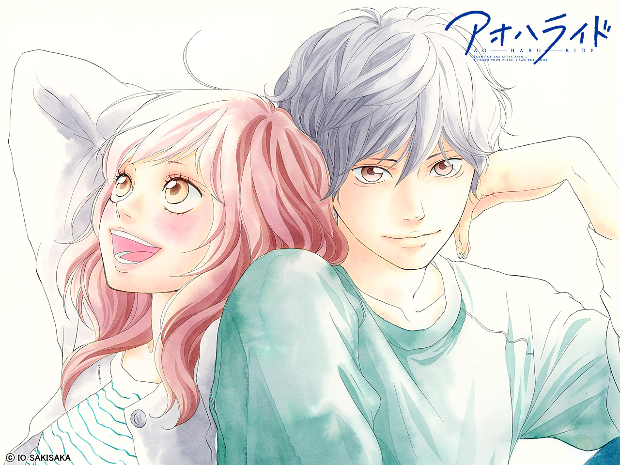 Ao Haru Ride [ Anime ]